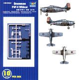 Trumpeter 06202 1-350 F4F-4 Wildcat Aircraft Carrier Fleet 10